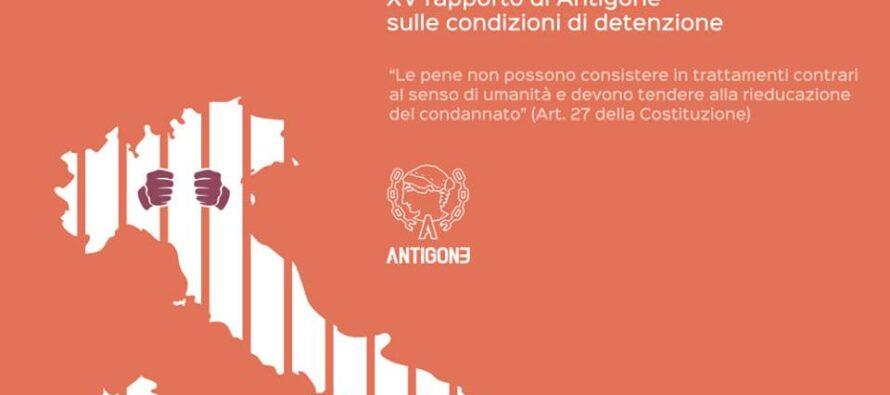 Antigone denuncia: detenuti stipati. Bonafede: «Nuovo piano di edilizia»