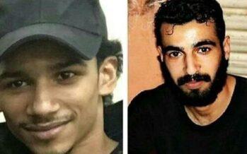 Bahrain. Giustiziati due giovani oppositori di re Hamad