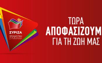 Grecia,Syriza perde a testa alta. Tsipras, troppo anomalo per durare