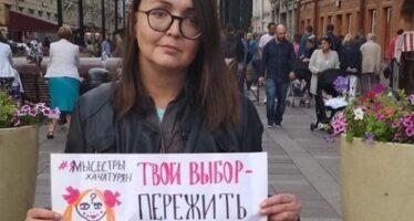 Uccisa in Russia Elena Grigoreva, attivista Lgbtqi e militante pacifista