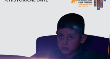 Fourth Rojava International Film Festival: Call for submission