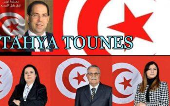 La Tunisia ha scelto il nuovo presidente, il conservatore Kais Saied