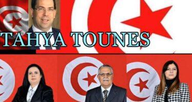 Tunisia. Voto a sorpresa alle presidenziali, premiati un «salafita» e un populista