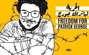 Egitto. La repressione  continua: Patrick Zaki in cella altri 45 giorni