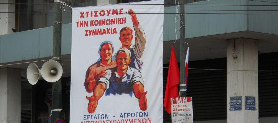 In Grecia il governo abolisce il diritto di sciopero