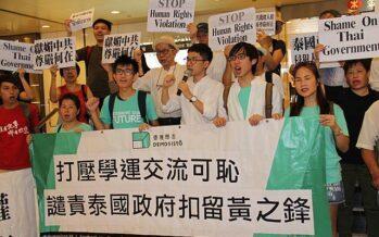 Hong Kong. Google consegna i dati al governo, fine della memoria sul 1989