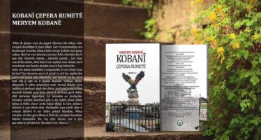 The book by YPJ commander Meryem Kobanê:A dream destroying borders