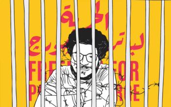 Libertà per Patrick Zaki: il governo italiano si dice non coinvolto
