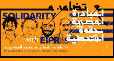 Le menzogne di al-Sisi su Regeni mostrano un regime condannato