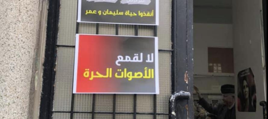 In Marocco la repressione colpisce i giornalisti indipendenti