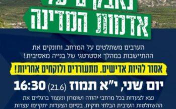Gerusalemme. Il nuovo governo lascia sfilare la destra razzista: «Morte agli arabi»