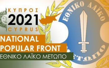 Voto a Cipro. Avanza l'ultradestra Elam, succursale di Alba dorata