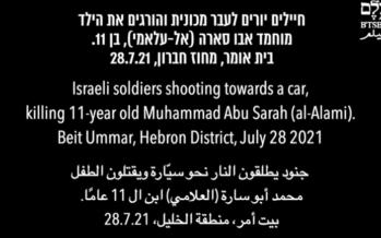 Soldati israeliani uccidono un bambino palestinese, pubblicato il video che li incastra